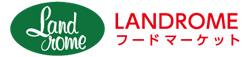 株式会社ランドロームジャパン