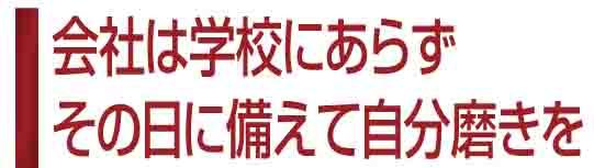 ジャーナル画像6