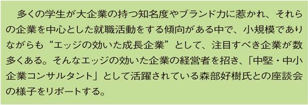 ジャーナル画像2