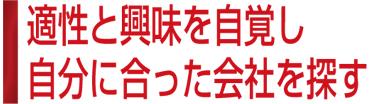 ジャーナルEnd_J7_12men-4