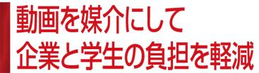 ジャーナルEnd_J7_12men-5