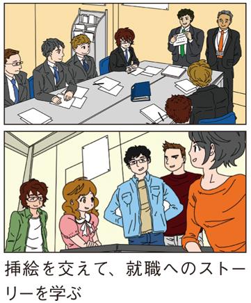 ジャーナルEnd_J7_15-7men