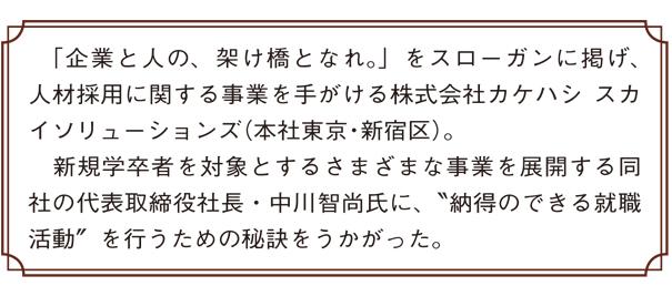 End_J7_12men-2