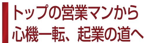 紙面_アイ・パッション(4C).indd