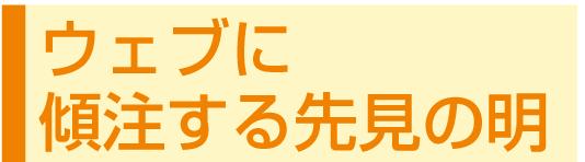 紙面_エス・ケイ通信.indd