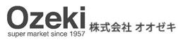 株式会社オオゼキ