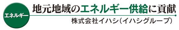 ジャーナル10-4
