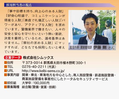ジャーナル10-7