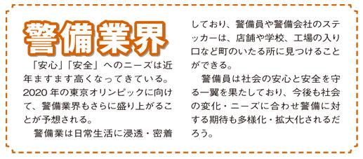 ジャーナル10-8