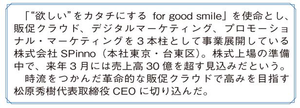 ジャーナル9-2