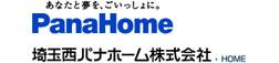 埼玉西パナホーム株式会社
