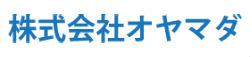 株式会社オヤマダ