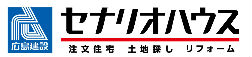 広島建設株式会社