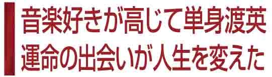 ジャーナル画像4
