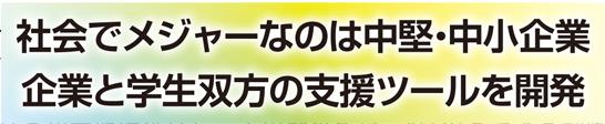 ジャーナルEnd_J7_12men-3