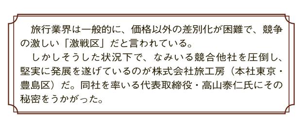 End_J7_08men-3