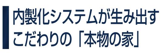 End_J7_09men-4