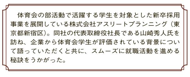 End_J7_11men-2