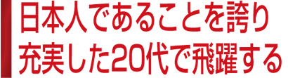End_J7_12-7men