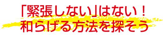 ジャーナル_池辺.indd