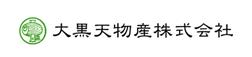 大黒天物産株式会社<ラ・ムー/ディオ>