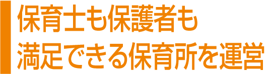 ジャーナル※1