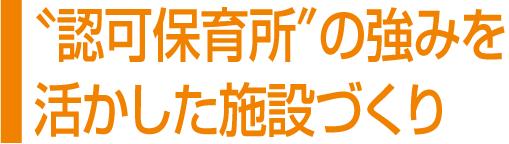 ジャーナル※2