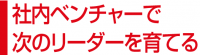 ジャーナル☆2