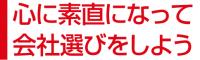 ジャーナル☆3