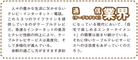 ジャーナル10-17