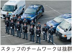 ジャーナル10-3