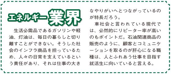 ジャーナル10-9