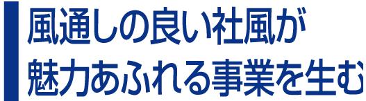 ジャーナル13-4