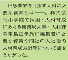 ジャーナル14-6
