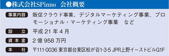 ジャーナル9-4