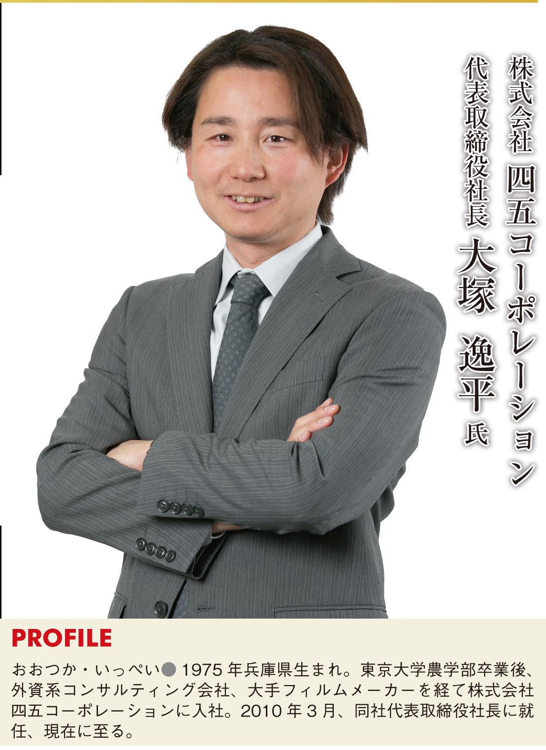 ジャーナル_p13_再