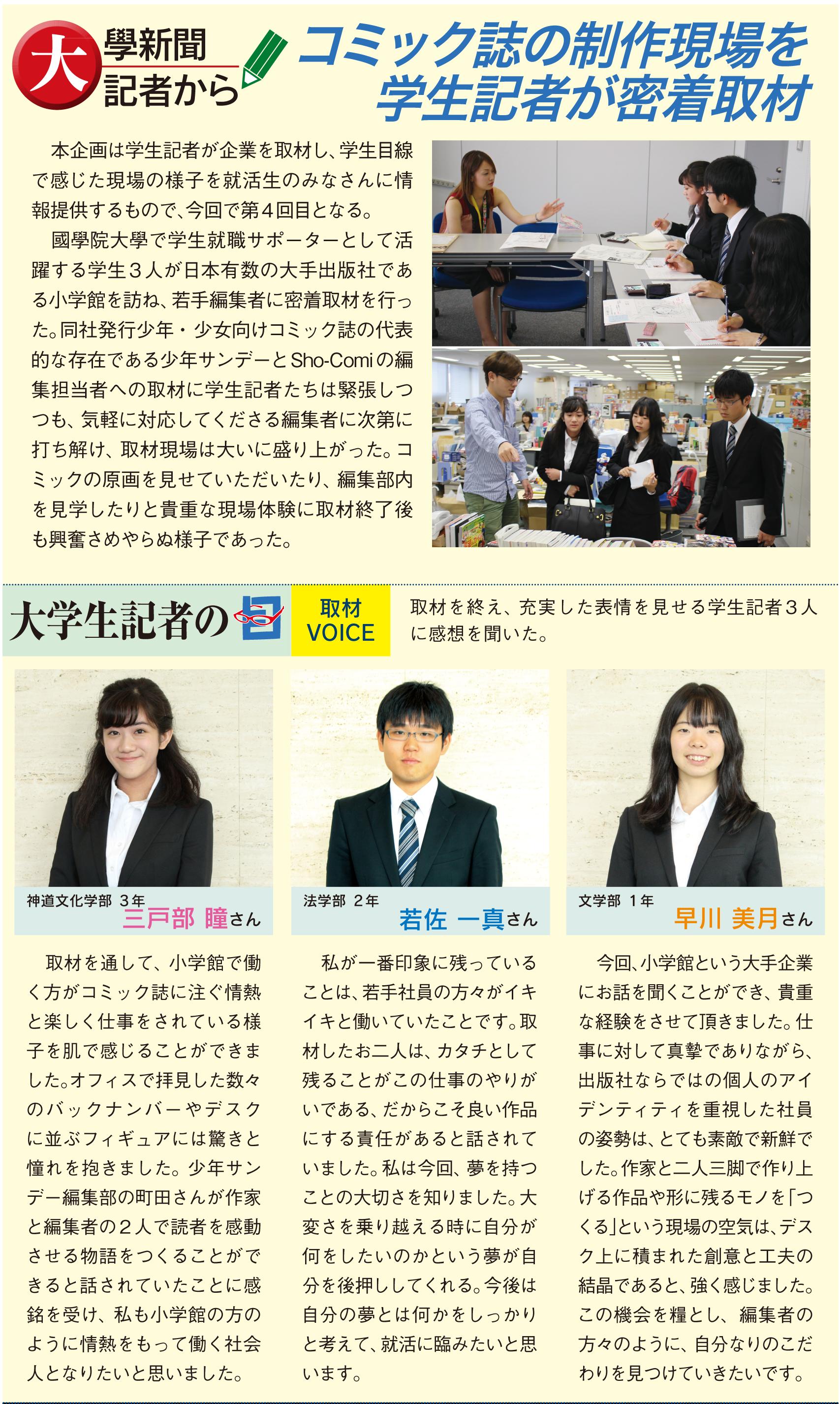ジャーナル_p15_再