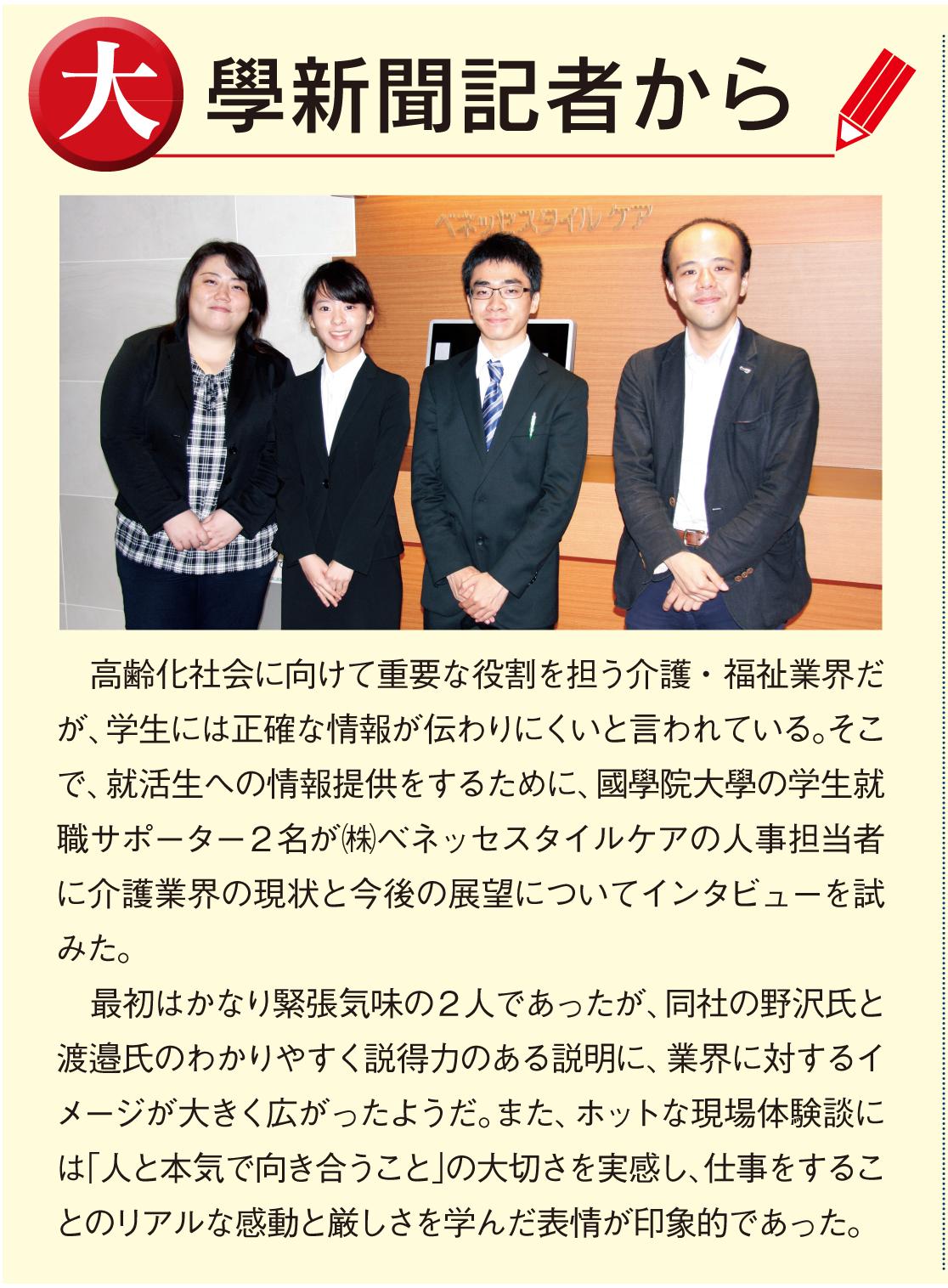 p16-17_ジャーナル-