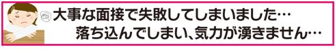 ジャーナル20-5