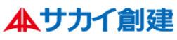 サカイ創建グループ